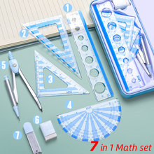 7 in 1 Compass Ruler Sets Drawing Tools Painting Suit Mathematical Children Durable Gift Practical Compass Student Stationery