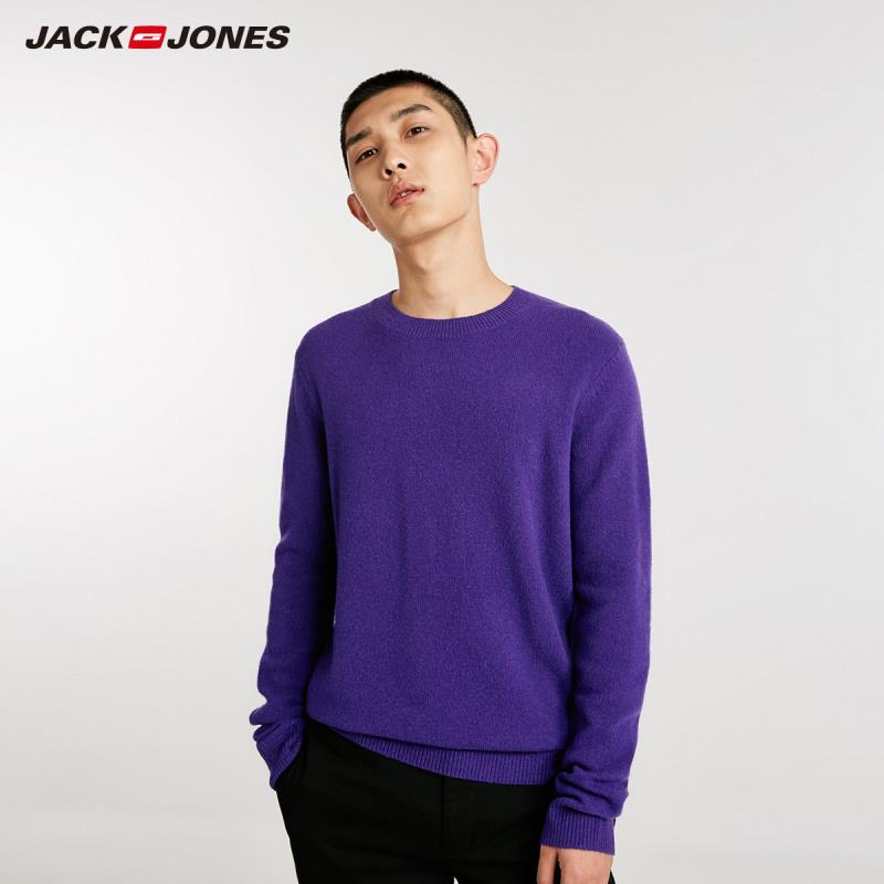 JackJones Men's Solid Woollen Sweater Pullover Top Menswear 218424507