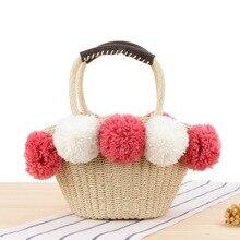 Женская пляжная соломенная сумка в богемном стиле, ручная работа, тканый ротанг, сумка-мессенджер, милый плюшевый шар, летняя БАЛИЙСКАЯ сумка на плечо, новинка