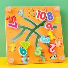 Развивающая головоломка для раннего обучения Детские деревянные