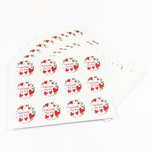 120pcs/pack Especially For You Round Heart Sealer Baking Decoration Label Multifunction