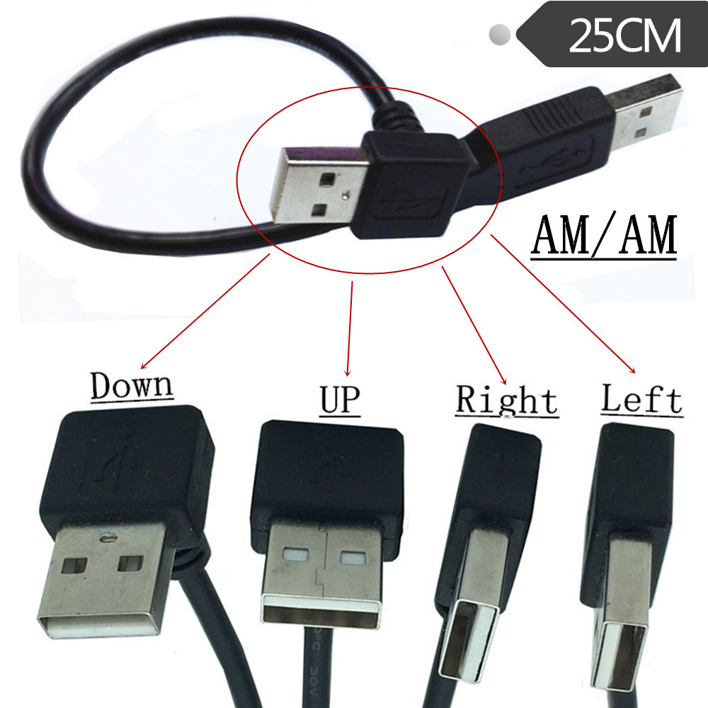 USB A Male To USB A Male 90 Degree Left /Right /Up/Down Angle Adapter Extension Adapter Cable USB2.0 Male To Male Cord 25cm
