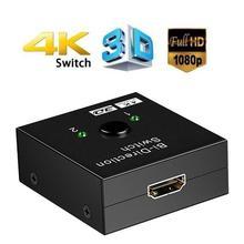 Двунаправленный коммутатор 1 x 2% 2F2 x 1 адаптер 4K HDMI-совместимый двусторонний Smart разветвитель для XBox% 2FPS3% 2FPS4% 2FPC% 2FНоутбук