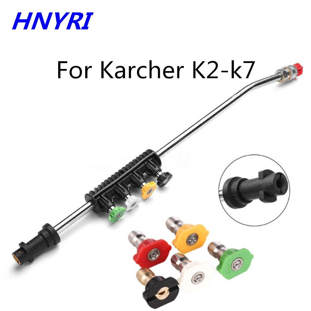 Car Washer Metal Water Spray Jet Lance with Quick 5 Nozzle Tips for Karcher K1 K2 K3 K4 K5 K6 K7 High Pressure Washers 1L Bottle