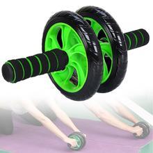 Fun & Unique Exercise Routine 200