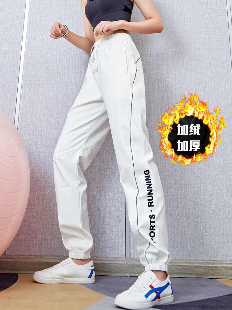 Plus Pantalones Deportivos Engrosados De Terciopelo Mujer Otono E Invierno Mono Suelto Y Delgado Con Llamativo Use Pantalones Ins Pantalones Casuales Pantalones De Yoga Aliexpress