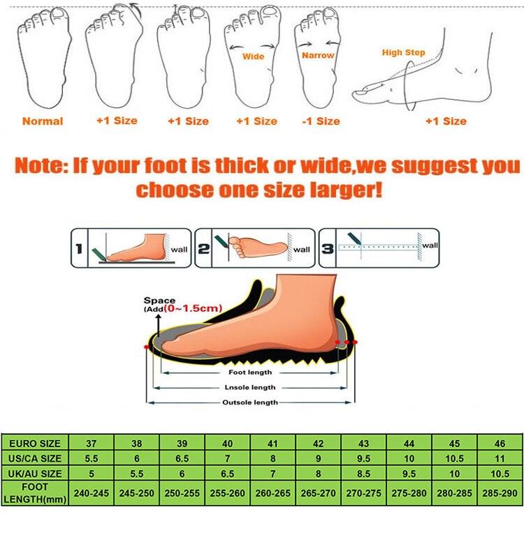 欧码男鞋尺码表