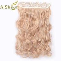 """AISI SCHÖNHEIT Synthetische Welliges Haar Extensions 24 """"120g 5 Clips in Einem Stück Blonde Braun Haarteil Falsche Haar für Frauen"""