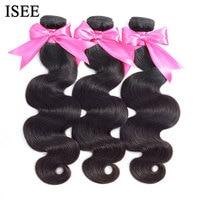 ISEE волосы перуанские, волнистые, натуральные волосы для наращивания, 100% Remy, 1/3/4 пучка, толстые волосы для наращивания