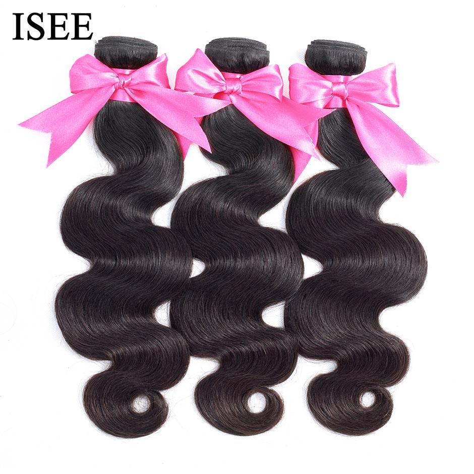 Isee Hair peruano de la onda del cuerpo extensiones de cabello humano 100% Remy extensión del pelo Color Natural puede comprar 1/3/4 mechones de pelo grueso teje