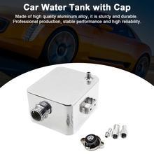 Автомобильные универсальные аксессуары для модификации, резервуар для воды из алюминиевого сплава, суб-резервуар, охлаждающая бутылка для воды, 2.5л автомобильный резервуар для воды с крышкой