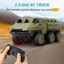 1/16 Army Car Remote Control Armored Vehicle Full-scale Six-wheel Drive Remote Control Stunt Car Climbing Car High Speed RC Car