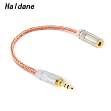 Haldane 10cm 4.4mm Balanced Female to 3.5mm Stereo Male Plug 7N OCC Amplifier Adapter Cable 8 Shares Gold Plated for SONY Player