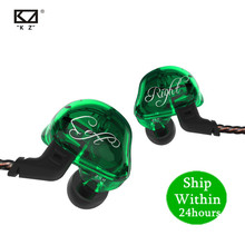 KZ ZSR 1DD+2BA Hifi Sport In ear Earphone Dynamic Driver Noise Cancelling Headset Replacement Cable AS10 ZS10 ZST