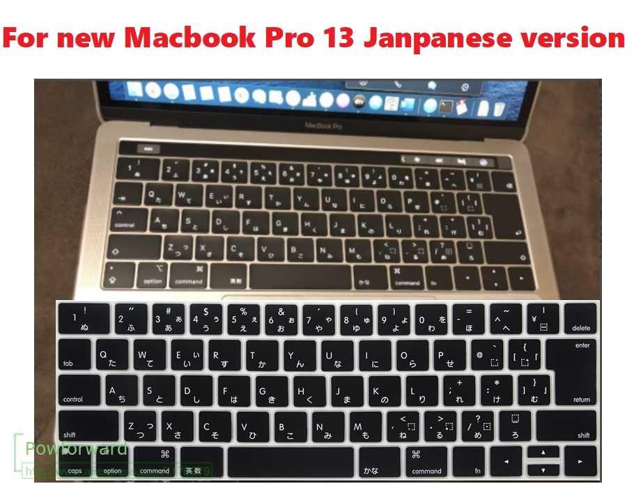 日本日本アップルの macbook pro の 13 15 2018 2019 A1706 A1707 A2159 A1989 A1990 とバーキーボードカバースキンプロテクター