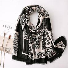 Осень зима 2020 асимметричный дизайн шарф Женский Универсальный