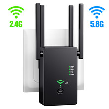 Wireless WiFi Repeater Extender WAN Wifi Router Dual Brand 2.4G 5.8Ghz 1200Mbps Wi-Fi Amplifier 5Ghz LAN Wi Fi Singal Booster