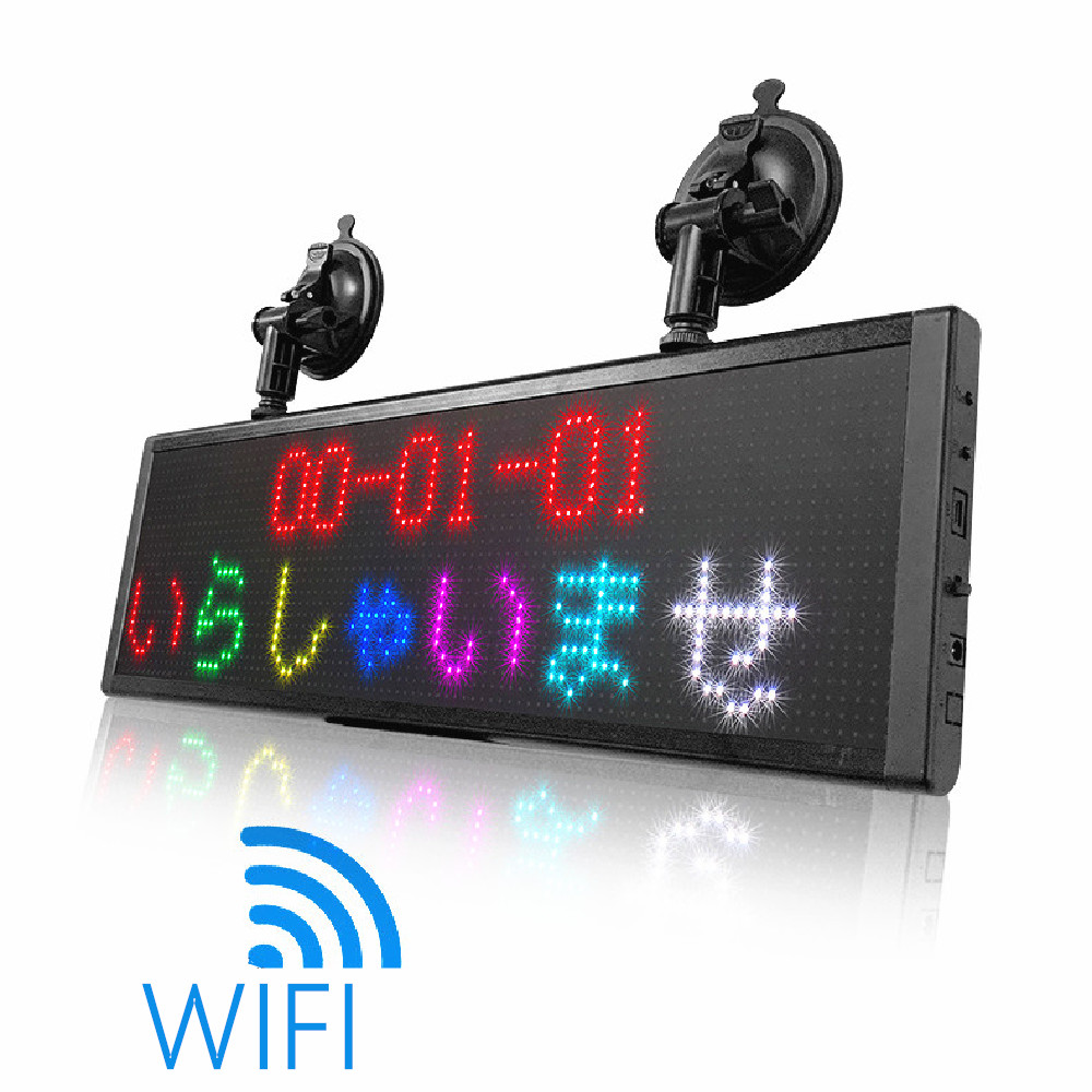 12v <font><b>24v</b></font> P5mm 24 * 96 points Full Color RGB <font><b>LED</b></font> sign Mobile phone laptop wifi programmable scrolling text date <font><b>LED</b></font> display board image