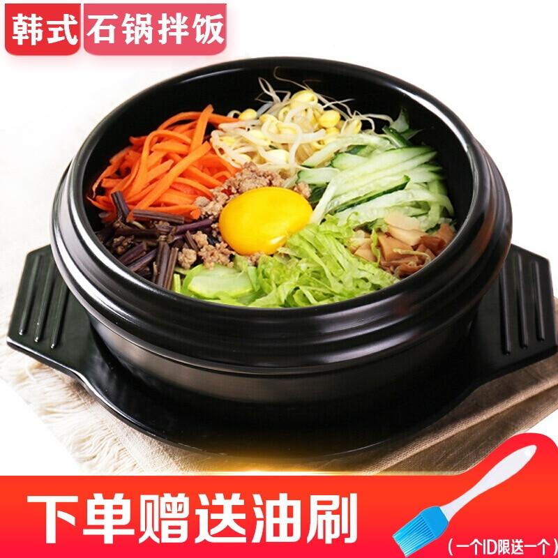 Household Fuel Gas Korean Style Stone Pot Bibimbap For Stone Pot Potato Powder Miso Soup Earthenware Pot Bowl Earthenware Pot Ri