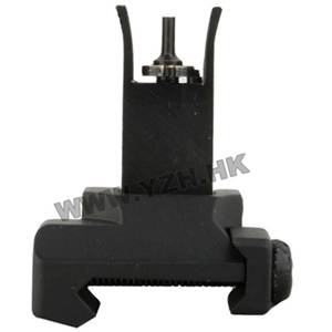 Image 3 - Emersongear Tactical Front Sight Rear Sight SR 25 Flip Up Foliding For Airsoft Hunting Toy Accessory