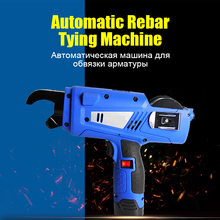 Fully automatic reinforcing bar binding machine rechargeable lithium electric wire binding 8 34mm Handheld Rebar Tying Machine