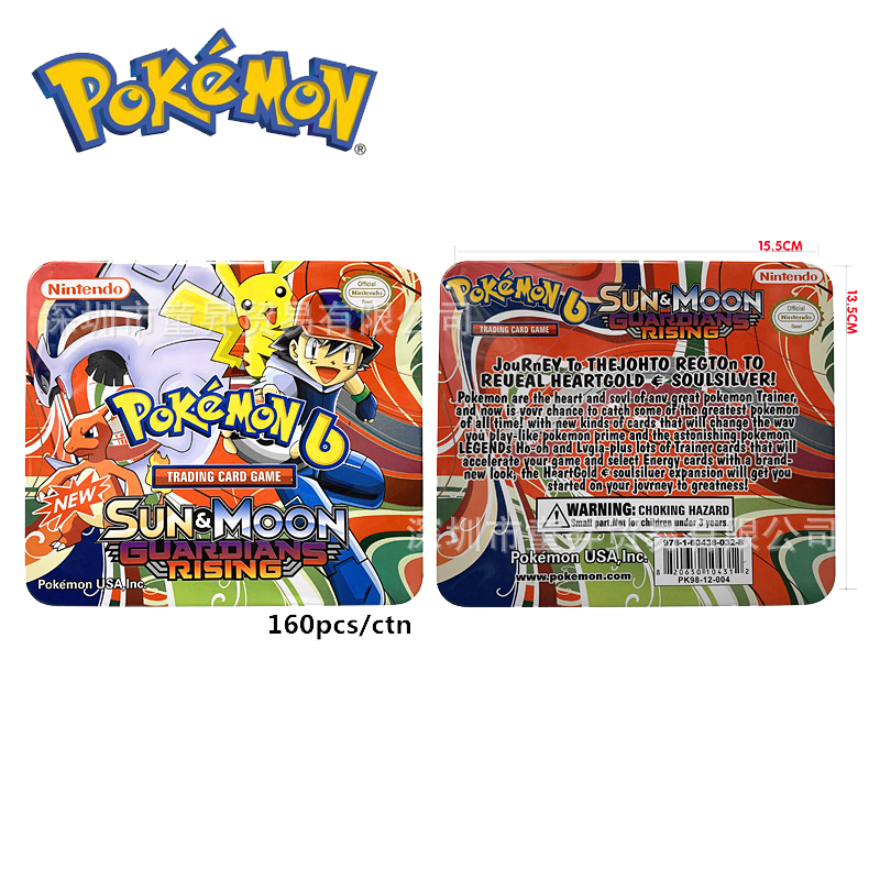 Pokemon Iron Box Card Cover Card 3D Version SUN&MOON ULTRA PRISM Battle Card Collectible Christmas Gift Children Toy