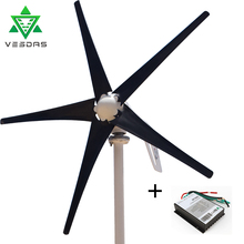 Vesdas Home Wind Turbine Generator 400W Mini Windmill blade Controller Charge High Quality for Marine Light