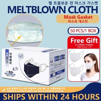 [Mask Gasket]50pcs 3 Layer Disposable Masks Gasket For Face  Dust Antivirus Coronavirus Filter Mask For N95 Kf94 ffp3 mask 50pcs 1