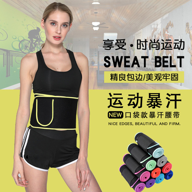 Professional Fitness Waist Support Motion Belt Women's Waist Sweating Multifunction Recoil Abdomen Female Sweat Protection Belt 1