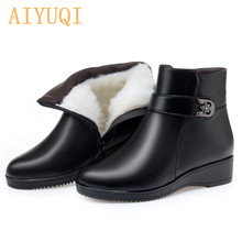 AIYUQI 2019 New Genuine Leather Mom Boots In Snow Flat Non-slip Women Winter Big Size 41 42 43 Ankle booties