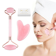 Guasha Scraping Massage Scraper Face Roller Acupuncture Massager Gua Sha Board Wrinkle Remover Face SPA Lift Up Massage Tools