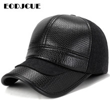 PU Leather Baseball Cap Men Russia Ushanka Bomber Hats Pilot