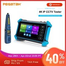 Тестер CCTV IP камера с возможностью съемки видео 4 к, 8MP CCTV тестеры HDMI вход VGA cctv мини-монитор для IPC POE AHD TVI CVI SDI кабельная камера CCTV тестер
