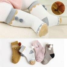 Детские зимние носки для девочек детские весенне осенние хлопковые
