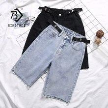 Женские летние рваные узкие в винтажном стиле велосипедов джинсовая