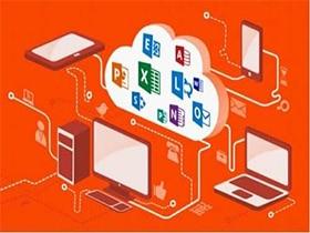 【再次限时2天】Office365 A1 Plus 桌面版自助申请