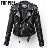 Metallic Leather Jacket Woman Motorcycle Short Jacket Lapel Asymmtrical Zipper Coat Punk Streetwear