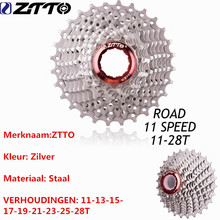 ZTTO 11 S 11-28T Road Bike Bicycle Parts 22 Speed Freewheel Cassette Sprocket Compatible for 105 5800 UT 6800 DA 9100