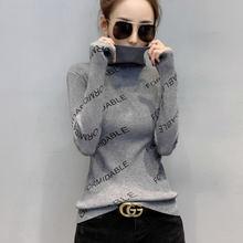 #3802 черный серый белый свитер в Корейском стиле с высоким