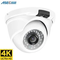 Cámara IP de seguridad impermeable de 8MP, 4K, POE, H.265, Onvif, domo pequeña de Metal para interior, CCTV, gran angular, 2,8mm, 4MP