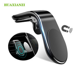 Car Magnetic Mobile Phone Accessories Bracket Seat Universal Air-Conditioning Air Outlet Magnetically Stable Non-Slip Xiaomi