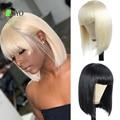 Siyo короткий парик с челкой, бразильские прямые человеческие волосы, парики с челкой 100%, парики с неповрежденными волосами 613, парики для черн...