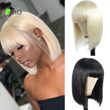 Siyo curto bob peruca com franja brasileiro em linha reta perucas de cabelo humano com franja 100% remy perucas de cabelo 613 bob perucas para preto