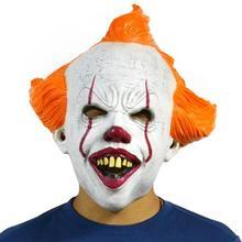 Фильм Стивен Кинг это Косплей Джокер маска пеннивайза клоун латексная маска для хеллоуина вечерние Косплей страшные маски