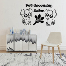 Dog Grooming Salon Pet Shop Sticker Decal Posters Vinyl Wall Art Decals Parede Decor Mural Pet Shop Sticker WL1905