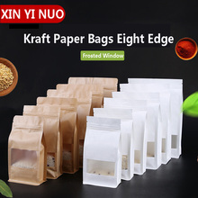 50 ピース/ロット紙袋オープン窓ギフトオルガン袋種子カスタム大プラスチック包装袋、食品シール自己シールポーチとロゴ