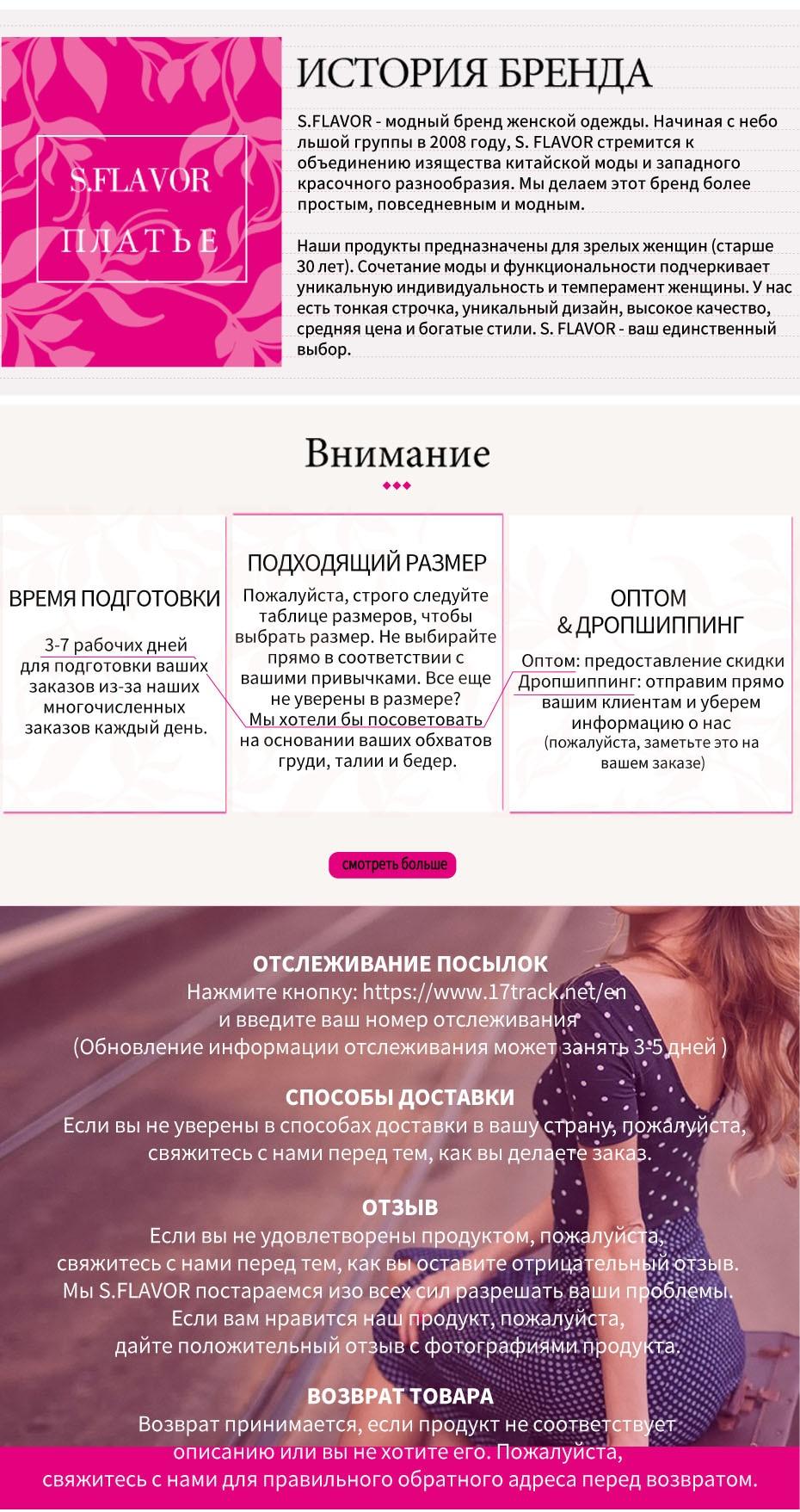 俄语-930