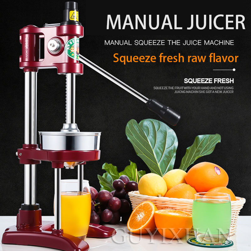 Stainless Steel Commercial Press Vertical Multifunction Orange Grapefruit Squeezer Household Manual Juice Extractor