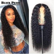 Pelucas de cabello humano con encaje Frontal Perla Negra 150%, prearrancadas, Remy, brasileño, rizado, 13x4, para mujeres negras