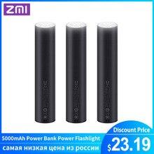 ZMI LPB02 Portable High-Power Flashlight 5000mAh Power